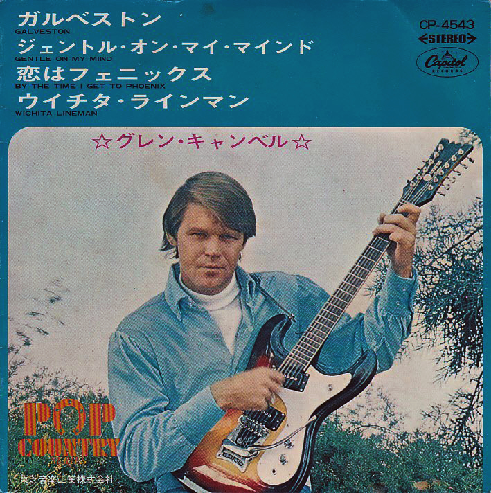 Glen Campbell Capitol Japan CP-4543.jpg